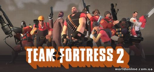 Team Fortress 2 public hack